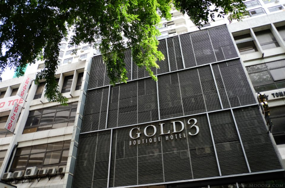 Gold3 Boutique Hotel, Malaysia